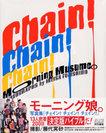 モーニング娘。:Chain! Chain! Chain!