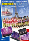 Berryz工房×℃-ute:Japan Expo 15th Anniversary: Berryz Kobo×℃-ute in Hello! Project Festival