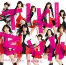 TIKI BUN/シャバダバ ドゥ〜/見返り美人:【初回生産限定盤D】