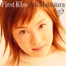 松浦亜弥:ファースト KISS