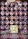 V.A.:Hello! Project 2013 SUMMER COOL HELLO!〜マゼコーゼ!〜
