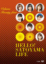 V.A.:ハロー!SATOYAMAライフ Vol.24