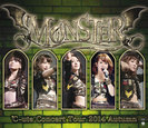 ℃-ute:℃-uteコンサートツアー2014秋〜モンスター〜