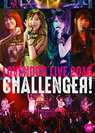 LoVendoЯ:LoVendoЯ LIVE 2016 〜CHALLENGEЯ!〜