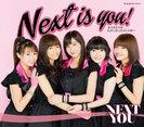 Next is you!/カラダだけが大人になったんじゃない:【通常盤A】
