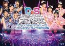 ℃-ute:℃-ute&スマイレージ プレミアムライブ2011春〜℃&Sコラボレーション大作戦〜