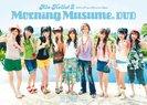 モーニング娘。:アロハロ!2 モーニング娘。DVD
