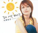 中澤裕子:DO MY BEST