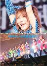モーニング娘。:田中れいな卒業記念日