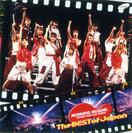 モーニング娘。:MORNING MUSUME。CONCERT TOUR 2004 SPRING The BEST of Japan