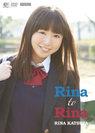 勝田里奈:Rina to Rina
