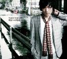 中島卓偉:明日への階段