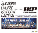 V.A.:Hello! Project 2016 SUMMER 〜 Sunshine Parade 〜・〜 Rainbow Carnival 〜