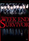 こぶしファクトリー:演劇女子部 ミュージカル 「Week End Survivor」