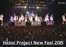 カントリー・ガールズ/こぶしファクトリー/つばきファクトリー:Hello! Project New Fes!2015