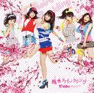 ℃-ute:桃色スパークリング