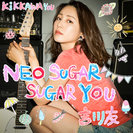 吉川友:NEO SUGAR SUGAR YOU