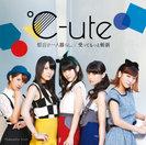 ℃-ute:都会の一人暮らし/愛ってもっと斬新