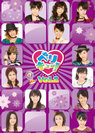 Berryz工房×℃-ute:ベリキュー!Vol.2