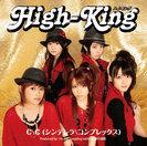 High-King:CC (シンデレラコンプレックス)