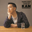 KAN:HAPPY TITLE -幸福選手権-