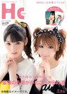 V.A.:ハロー!チャンネル the DVD Vol.12