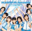 Berryz工房:シングルV「なんちゅう恋をやってるぅ YOU KNOW?」