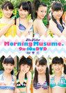 モーニング娘。:アロハロ!モーニング娘。9期・10期 DVD