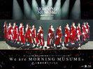 モーニング娘。'17:モーニング娘。誕生20周年記念コンサートツアー2017秋~We are MORNING MUSUME。~工藤遥卒業スペシャル
