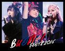 Buono!:Buono! Festa 2016