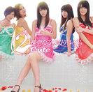 ℃-ute:②℃-ute神聖なるベストアルバム