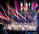 V.A.:Hello! Project 20th Anniversary!! Hello! Project 2018 WINTER ~PERFECT SCORE・FULL SCORE~