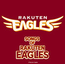V.A.:SONGS of RAKUTEN EAGLES