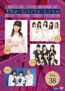 V.A.:The Girls Live Vol.38