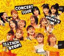 モーニング娘。:モーニング娘。CONCERT TOUR 2003 15人でNON STOP!
