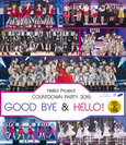 V.A.:Hello! Project COUNTDOWN PARTY 2015 〜 GOOD BYE & HELLO ! 〜