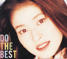森高千里:DO THE BEST