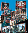 モーニング娘。:モーニング娘。コンサートツアー『The BEST of Japan 夏〜秋'04』