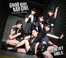 Good Boy Bad Girl/ピーナッツバタージェリーラブ:【通常盤A】