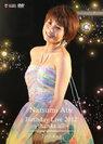安倍なつみ:安倍なつみBirthday Live2012 〜thanks all〜