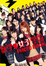 HELLO! PROJECT:数学?女子学園Photo Book