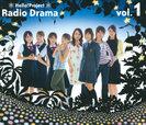 ハロー!プロジェクト ラジオドラマ vol.1:通常盤