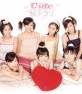 ℃-ute:桜チラリ