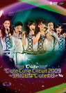 ℃-ute:℃-ute Cutie Circuit 2009〜9月10日は℃-uteの日〜