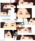 アンジュルム:アンジュルム STARTING LIVE TOUR SPECIAL @日本武道館 『大器晩成』