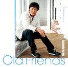 堀内孝雄:Old Friends