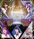 ℃-ute: ℃-ute12年目突入記念 〜℃-Fes!Part1 9月5日も℃-uteの日 at日本武道館〜