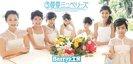 Berryz工房:③夏夏ミニベリーズ