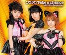 ワクテカ Take a chance:【初回生産限定盤B】
