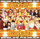 モーニング娘。・タンポポ・プッチモニ・ミニモニ。・後藤真希:CLUB Hello! TRANCE REMIX